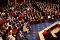 Фото. Конгресс