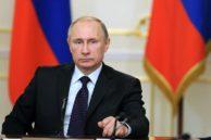 Фото. Путин В.В.