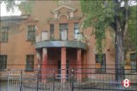 Фото. Школа-интернат №161 г. Новосибирск