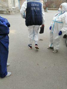 фото. больница в Новосибирске Тургеньева 155